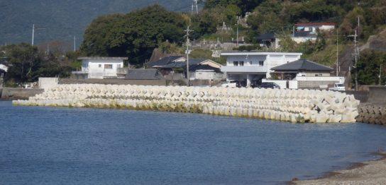 久志漁港海岸高潮対策工事