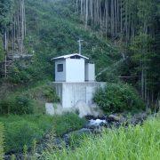 上中津川水力発電所