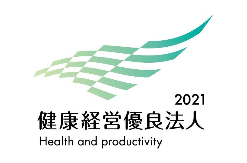 健康経営優良法人(中小規模法人部門) ロゴ