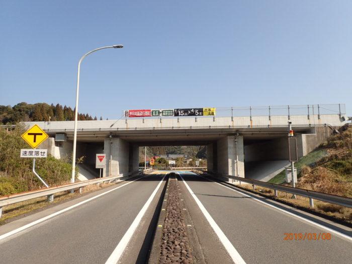 九州支社管内跨道橋落橋防止対策工事