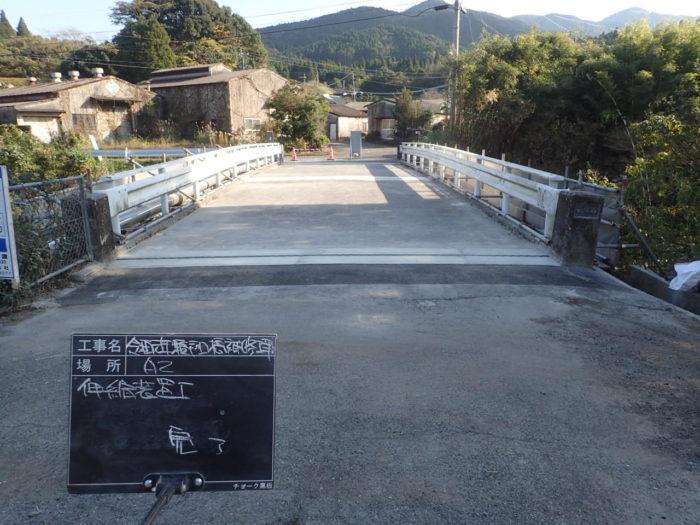 令和元年度 瀬戸口橋補修工事