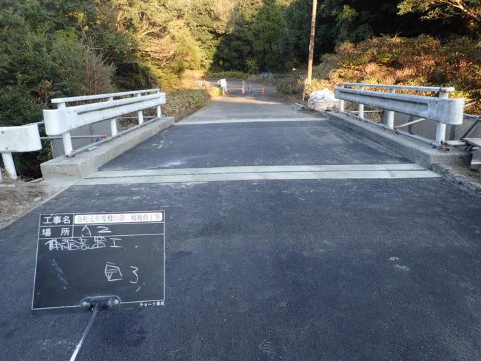 令和元年度 盤山第二橋補修工事