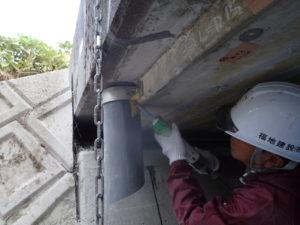 排水装置補修工