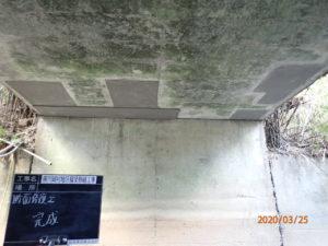 横川岡村地区橋梁修繕工事