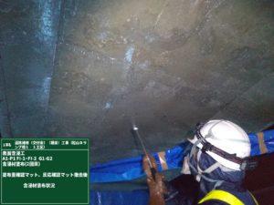 表面含浸工 含浸材塗布状況